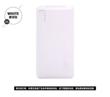 Quality antique power bank 4000mah for macbook pro