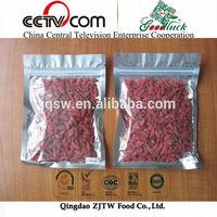 ningxia zhongzheng good quality wolfberry280/380/500/ for brazil