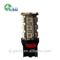 LED Car bulb 1157 Tail Light