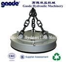 Hot Sale Lifting Electromagnet
