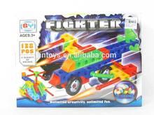2014 Child Education Toy Boat Plastic Building Blocks Toys!