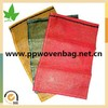 High Quality China PP Mesh Leno Net Bag Packing For Onion Firewood 50kgs