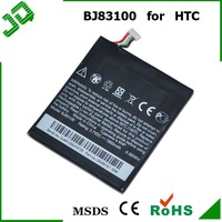 High quality battery for htc Endeavour Evita G23 One X One XL One XT S720e S720t Supreme