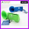 Silicone 5S Speaker Horn Speaker Mini Promotional Cheap Horn Stand Speaker