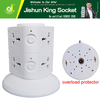220 Volt electrical wire power extension tower 13a double pole switch socket