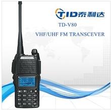 popular large lcd dual band interphone two way radio