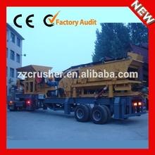 China portable rock crusher equipment