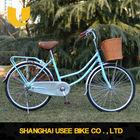 Ladies Bike With Basket USEE BRAND