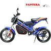 PT-E001 Chongqing Hot Cheapest Folding EEC Electric Motorcycle For Baby