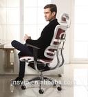 jns ergonomic mesh office chairs 802 series