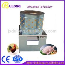 3 chicken per minute 1 year warranty CE certificate poultry plucker machine prices