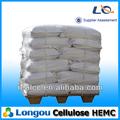 2014 venda quente! Alta pureza inventiva novo hemc hidroxi etil celulose de metila grau de construção