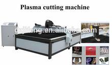 2014 Best selling cnc spark cutting machine
