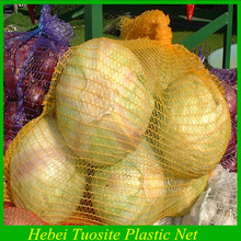 high quality vegetable mesh bags