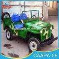 vendita calda divertimento bambini mini giochi veicolo elettrico per la vendita