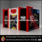 5D,6D,7D Simulation Ride Cinema