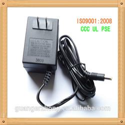power adapter 15v 200ma