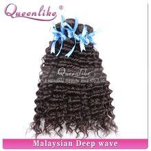 100 virgin professional supply raw rosemary brazilian body wave hair