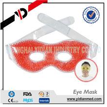 EU standard TPU Eye Mask eye pad