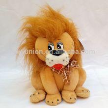20cm, 28cm sitting size lion cute stuffed toys