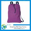 2014 hot sale western day pack fashion mini drawstring cotton backpack