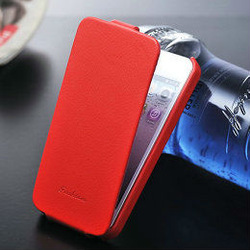 two mobile phones leather case for iphone 5g