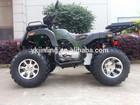2014 NEW QUAD BIKE NEW 150cc CVT ATV