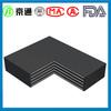 Rectangular plate laminated rubber bearing