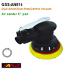 GSS-AN815 dust free and central vaccum air sander
