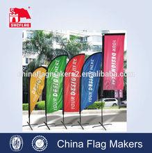 New custom beach/polyester beach flag/ wind sail high quality flying banners