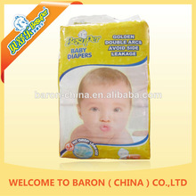 High quality oem super absorbent disposable baby diaper incontinence pads