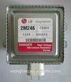 Original componentes eletrônicos ic magnetron 2m246, magnetron para forno de microondas