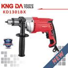 "KD1301BX 650W 13mm 1/2"" power tools electric dill machine hand drill 13mm electric drill power drill"