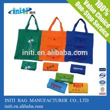 pvc gift bag | pvc zipper bag| pvc cosmetic bag with zipper