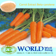 High Quality Natural Carrot Root Extract Beta-carotene,Carrot Extract Powder Low Price