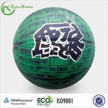 big rubber balls