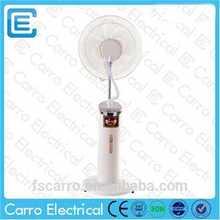 Long life time 110/220V 75W 16'' Spray water fan cooler stand fan