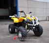 150cc atv quad