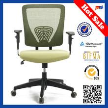 Popular home office mesh chairs match computer desks JNS-301