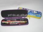 multifunction pencil case