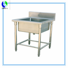 stainless steel washing table concrete testing laboratory