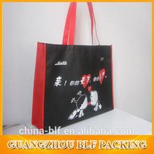 Promotion nonwoven shopping bag (BLF-NB353)