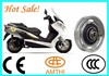 electric hub motor for motorcycle, electric motorcycle hub motor, 48V 1500W BLDC Electric Scooter Motor CE Approved
