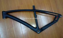 27.5' carbon mountain bike frame
