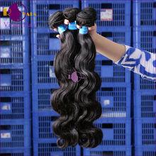 wholesale beauty supply distributor 5aa brazilian vergin hair