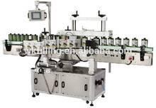opp hot melt glue labeling machine/self-adhesive labeling machine