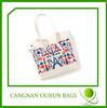 custom high quality eco printable canvas cotton bags