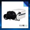 cctv box camera housing outdoor ip camera