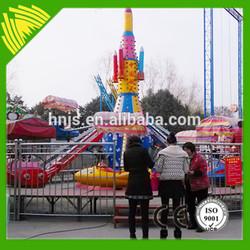 Kids first choice park plane rides amusement park equipment self control plane