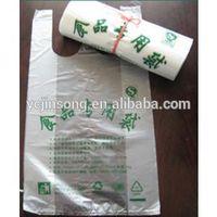 Free design hot sale laminated plastic food packaging bag